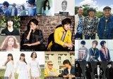『Amuse Fes 2015 BBQ in つま恋 〜僕らのビートを喰らえコラ!〜』に出演するポルノグラフィティ、Perfumeら11組