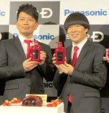 (左から)宮迫博之、蛍原徹 (C)ORICON NewS inc.