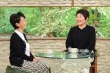 4月4日放送のMBS・TBS系『サワコの朝』に出演した泉ピン子(右)。左は阿川佐和子(C)MBS