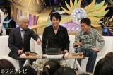 4月6日放送のフジテレビ系『HEY!HEY!HEY!MUSIC CHAMP2015』で美肌鍋を囲む福山雅治(中央)とダウンタウン