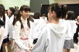 第1回ドラフト会議で大島優子のチームKから1位指名された後藤萌咲がアドバイス(C)AKS