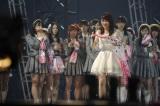 「AKB48春の単独コンサート〜ジキソー未だ修行中!〜」の模様 (C)AKS