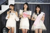 卒業、移籍、留学解除などサプライズ満載だったAKB48単独コンサート(左から高橋みなみ、横山由依、川栄李奈)(C)AKS