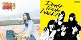 SKE48の17thシングル「コケティッシュ渋滞中」(左)、NMB48の11thシングル「Don't look back!」が同時発売