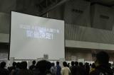 AKB48の握手会イベントで『第2回 AKB48大運動会』開催を発表(C)AKS