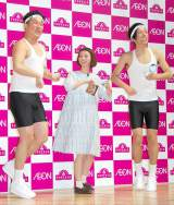 三人そろって「ラララライ体操」を披露した(左から)田崎佑一、三戸なつめ、トキ=『ギリシャヨーグルト』の発売記念イベント (C)ORICON NewS inc.