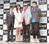 『連続ドラマW 闇の伴走者』の完成披露試写会イベントに出席した(左から)平田満、松下奈緒、古田新太、田中哲司