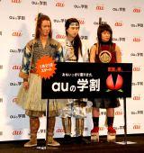KDDIの人気CM「三太郎」シリーズに出演する(左から)桐谷健太、松田翔太、濱田岳 (C)ORICON NewS inc.
