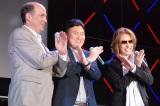『新経済サミット2015』に出席した(左から)ジョン・V・ルース氏、三木谷浩史氏、YOSHIKI (C)ORICON NewS inc.