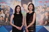 『マッサン』のスピンオフドラマの試写会に出席した(左から)早見あかり、江口のりこ(C)NHK