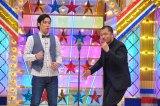 クマムシが「あったかいんだからぁ♪」に次ぐ新ネタを披露する (C)テレビ朝日