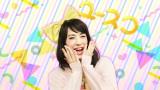 """女装ユニット・corognのユースケ 『BULLET TRAIN ONEMAN SHOW SPRING HALL TOUR 2015 """"20億分のLINK 僕らのRING""""』より"""