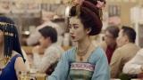 香椎由宇、波瑠、山本美月が「世界三大美女」に扮するジーユーのCM第2弾