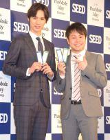 『シード PlusMode 1day Homme』の新商品発表会に出席した(左から)福士蒼汰、井上裕介