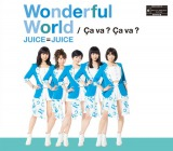 Juice=Juiceの6枚目のシングル「Wonderful World/Ca va ? Ca va ?」