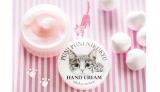猫の肉球のような香りのハンドクリーム『あの猫(こ)とおそろい!? プニプニ肉球の香りハンドクリーム』が登場