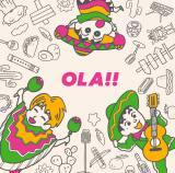 ゆず42ndシングル「OLA!!」クレヨンしんちゃん盤