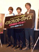 (左から)落合モトキ、太賀、吉田大八監督 (C)ORICON NewS inc.