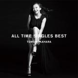 華原朋美『ALL TIME SINGLES BEST』初回盤