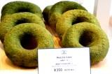 17日オープン「ログロード代官山」内部公開 ドーナツ店「CAMDEN's Blue ☆ Donuts」 (C)oricon ME inc.