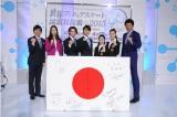 『世界フィギュアスケート国別対抗戦2015』4月16日開幕(C)テレビ朝日