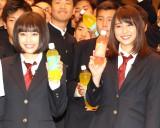 男子校に姉妹でサプライズで登場した、広瀬すず、広瀬アリス (C)ORICON NewS inc.