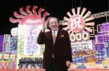 愛川欽也さん訃報に「出没!アド街ック天国」プロデューサー林祐輔氏が追悼コメントを寄せた (C)テレビ東京