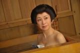 お約束の入浴シーンに奇跡の50代・大場久美子を抜てき(C)TBS