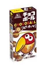『おかしな総選挙』1位に輝いたチョコボール