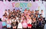 アイドリング!!!ら『TOKYO IDOL FESTIVAL2015』出演者(C)TOKYO IDOL PROJECT
