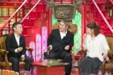 お笑いや芸人について、家族のことや恋愛のことまで赤裸々トークを繰り広げる(左から)岡村隆史、ビートたけし、なるみ(C)ABC