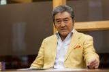 NHK・BSプレミアムのドラマ『その男、意識高い系。』最終話(4月21日放送)に出演する松方弘樹(C)NHK