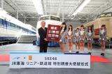 SKE48からは「コケティッシュ渋滞中」のCDジャケット記念プレートを贈呈(C)AKS