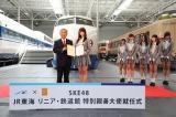 金子利治館長から任命状を受け取ったSKE48松井玲奈(C)AKS