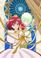 デビュー曲は、早見沙織がヒロインを演じるテレビアニメ『赤髪の白雪姫』のオープニングテーマに