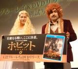 映画『ホビット 決戦のゆくえ』ブルーレイ&DVDリリース記念 特別試写会に出席した(左から)JOY、デニスの植野行雄 (C)ORICON NewS inc.