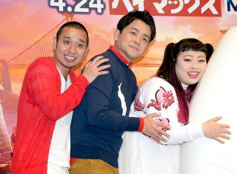『ベイマックス MovieNEX』発売記念スペシャルイベントに出席した(左から)千鳥(大悟、ノブ)、渡辺直美(C)ORICON NewS inc.