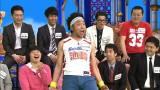 日本テレビ系単発番組『ほんとになった作り話』(深0:59)に出演するサンシャイン池崎 (C)日本テレビ