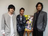 ドラマ『REPLAY&DESTROY』(左から)林遣都、山田孝之、阿部進之介 (C)ORICON NewS inc.