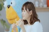 防虫剤『ムシューダ』(エステー)の特別CMに出演している高橋愛
