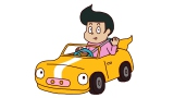 主人公・ノルオ(男の子)とブーブー(車)(C)2015 ブーブーボーイ製作委員会