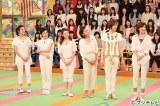 フジテレビ系ゲームバラエティー『VS嵐』5月7日放送回のゲストは「宝塚OGチーム」