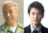 日本で『トイ・ストーリー』といえばこの二人。日本語吹き替えを担当している所ジョージ(左)と唐沢寿明(右)
