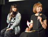 映画『がむしゃら』のトークイベントに出演した(左から)安川惡斗、ろくでなし子氏 (C)ORICON NewS inc.