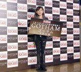 AXN『GOTHAM/ゴッサム』日本独占初放送記念イベントに出席した高橋真麻(C)ORICON NewS inc.