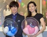 NHKプレミアムドラマ『ボクの妻と結婚してください。』初回試写後会見に出席した(左から)内村光良、木村多江(C)ORICON NewS inc.