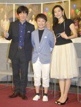 NHKプレミアムドラマ『ボクの妻と結婚してください。』初回試写後会見に出席した(左から)内村光良、伊澤柾樹、木村多江(C)ORICON NewS inc.