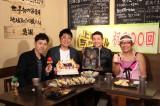 (左から)浜ロン、古坂大魔王、上田晋也(くりぃむしちゅー)、桐畑トール (C)テレビ朝日