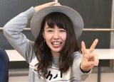 NMB48を卒業した山田菜々が声優に初挑戦(C)日活・チャンネルNECO