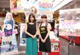タワーレコード渋谷店では劇中歌を歌う現役タワレコ店員&歌手のSaku と即席トークショー